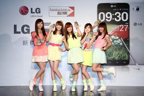 LG G Pro Lite已全然打動了Popu Lady的心,成為他們五位美少女的最新貼身情人!