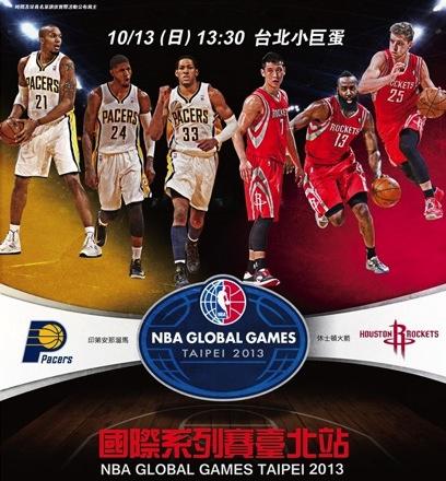 NBA2013_Taipei copy