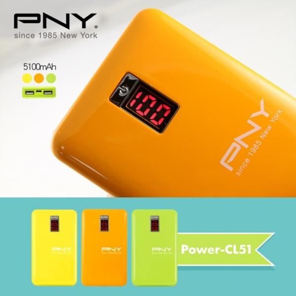 PNY Power-CL51 行動電源 5100mAh (1)