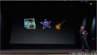 這次Apple 在發表會中,正式重新改版 iLife 系列中的 iPhoto、i […]