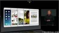 去年 iPad mini 第一次發表,內部規格和 iPad 2 相同,許多朋友有 […]