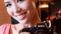 Sony全球同步發佈α7系列,全球首創搭載35mm的全片幅感光元件無反光鏡數位相 […]