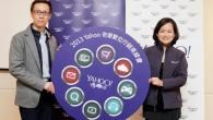 Yahoo串聯台港兩地,將於11月4日至8日舉辦「2013年Yahoo台港數位行 […]