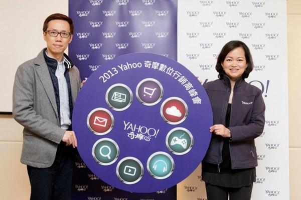 Yahoo 奇摩宣布2013年Yahoo奇摩數位行銷高峰會將於1108開跑