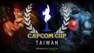 Razer™ (雷蛇) 成為「CAPCOM CUP」亞洲決賽及預賽的官方主辦單位 […]