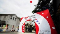 2013 TEDxTaipei年度大會在各界的期待中邁入了第五屆,本次年會以「翻 […]