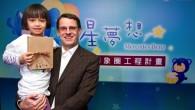 台灣賓士致力於慈善公益活動,並以「星夢想」在關懷社會議題及為弱勢團體發聲。Mer […]