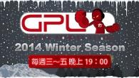 《英雄聯盟》「GPL 2014 冬季聯賽」,將於本周三(30)日晚間7點開打,首 […]