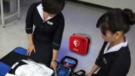 復興航空成為國內第一家全機隊配備自動體外心臟電擊去顫器(Automated Ex […]