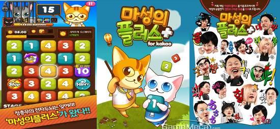 02 《Plus Pang》是首款結合數字與轉消的遊戲,並結合了可愛吸睛的寵物角色設計。