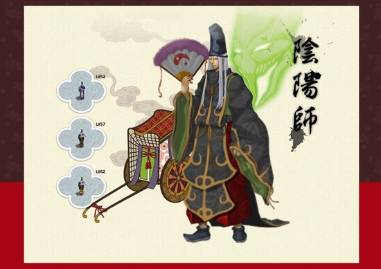 10-「日出之國」新增日本忍者系列,讓玩家有更多的變身選擇_陰陽師