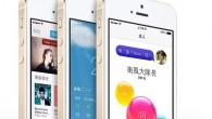 你有去電信門市預購 iPhone 5S 手機嗎?相信許多預約的朋友都遇到電信商說 […]