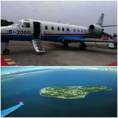 20131128飛行家私人飛機 copy