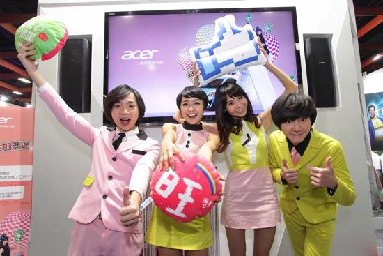 20131130旺福蒞臨acer copy