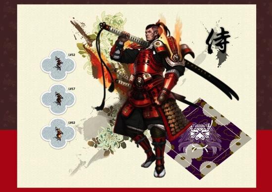 7-「日出之國」新增日本忍者系列,讓玩家有更多的變身選擇_侍