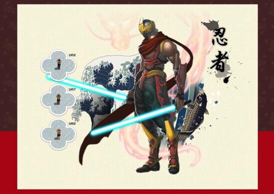 9-「日出之國」新增日本忍者系列,讓玩家有更多的變身選擇_忍者