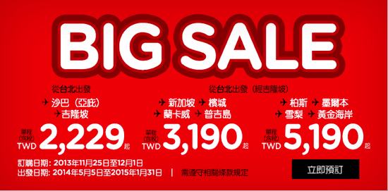 AirAsia Big Sale 1125
