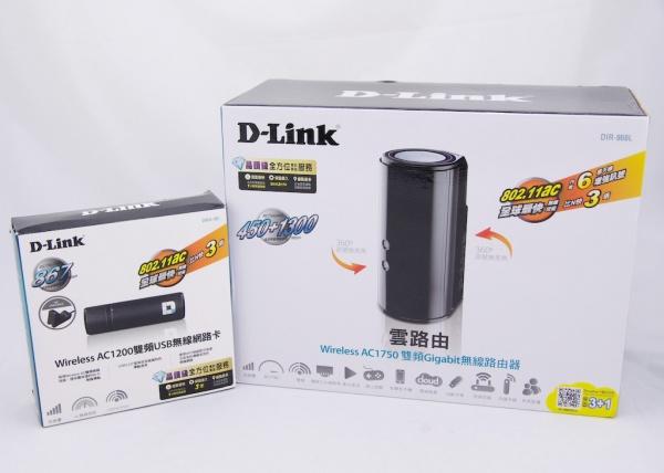 D-Link 868L-2 開箱照