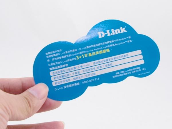D-Link 868L-22 開箱照