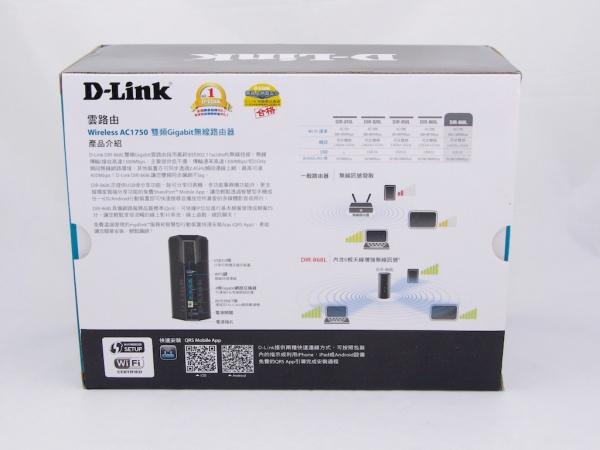 D-Link 868L-3 開箱照