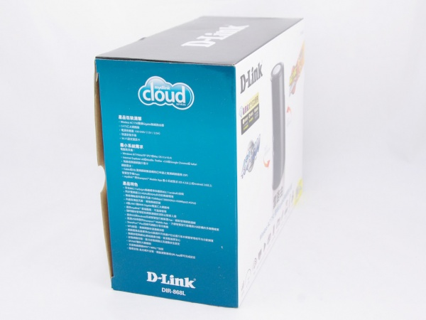 D-Link 868L-5 開箱照