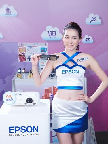 Epson二