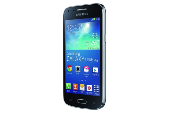 GALAXY CORE Plus實尚機擁有1.2GHz雙核心處理器以及Android 4.2作業系統,可讓小資族第一次使用智慧型手機就能輕鬆享有暢快便利的操作體驗 copy