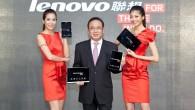 Lenovo聯想集團公佈截至2013年12月31日止第三季度業績,創歷史新高,季 […]