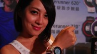 Garmin 以GPS科技引針對戶外運動研發推出自行車Edge系列與跑步Fore […]