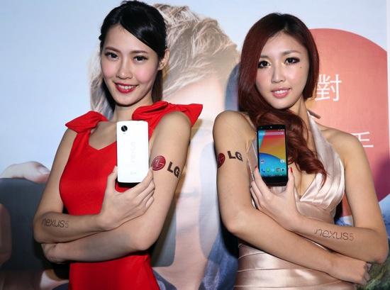 Nexus 5亮麗登台 copy