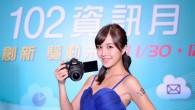 Nikon 推出多款創新產品,包括輕巧全幅專業機種D610、全幅Df、中片幅旗艦 […]