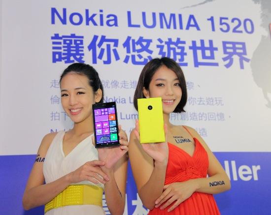 Nokia Lumia 1520耀眼登台,共有黑、白、黃、紅四種顏色,11月30日將於中華電信搶先開賣黑、白、黃三款