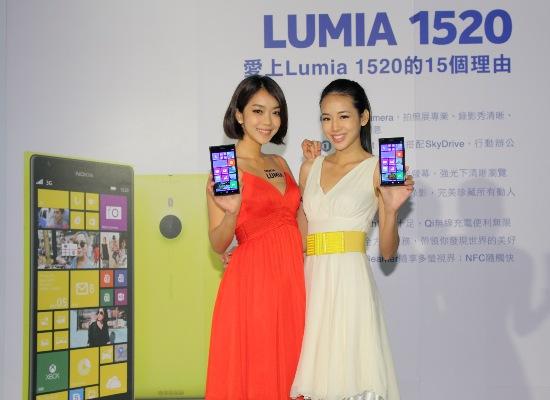 Nokia Lumia 1520配備6吋1080p Full HD高畫質大螢幕,細膩清晰的視覺體驗,精彩生活真實呈現