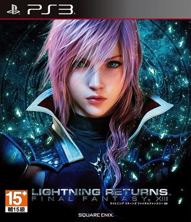 PS3_LRFFXIII_日文版 copy