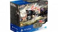 為慶祝新型 PlayStation®Vita (PS Vita) 上市,20 […]