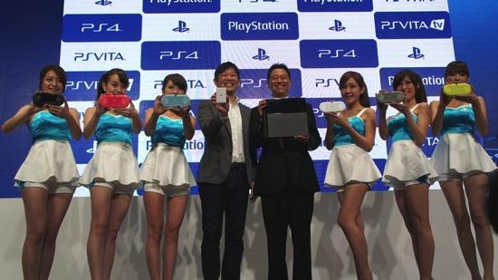 PlayStation系列商品發表