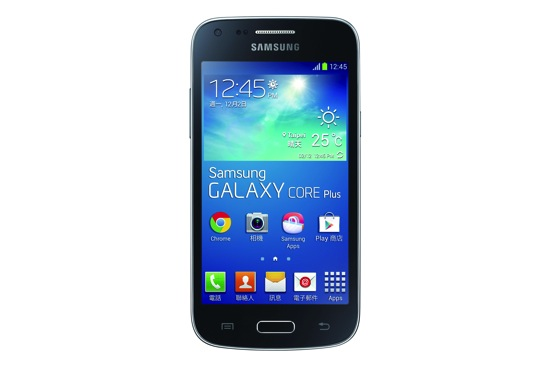 Samsung GALAXY CORE Plus實尚機由遠傳電信獨家代理,11月19日起在遠傳全台經銷通路獨家販售、遠傳門市將於12月初開賣,將推出「氣質黑」、「完美白」與「注目粉」三 copy