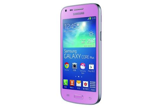 Samsung GALAXY CORE Plus支援最高可擴充至64GB的大容量儲存空間,再搭配Dropbox 雲端記憶空間讓使用者恣意儲存生活中的每一歡樂回憶 copy