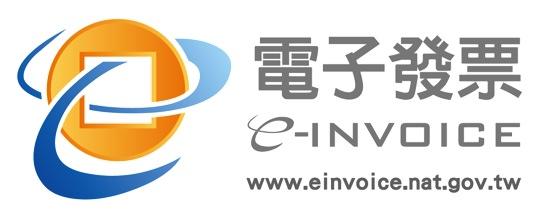 einvoice logo