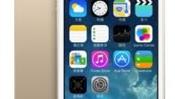 STUDIO A 將在資訊月現場販售iPhone 5s,而選擇 iPhone 5 […]