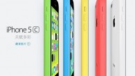 圖:明明大家都是新iPhone,為什麼市場反應會有這麼大的差異呢? 在今年(20 […]