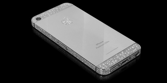 iphone5s_swarovski_top_logo_gold_2_2 copy