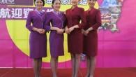 上海吉祥航空將於今年11月1日直飛上海至臺灣高雄航線;12月1日直飛上海至臺北航 […]