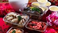 亞都麗緻大飯店推出2014「麗緻御品美饌集」,由天香樓烹調美味,內含天香一品燉盅 […]