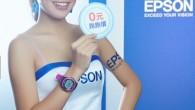 Epson資訊月大方送出全新中文化鉄人腕式GPS,14小時長效GPS計測,結合多 […]