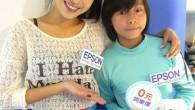 人氣孩子王彤彤姊姊資訊月最後一天,帶著精心打扮的小公主們一起在Epson舞台又唱 […]