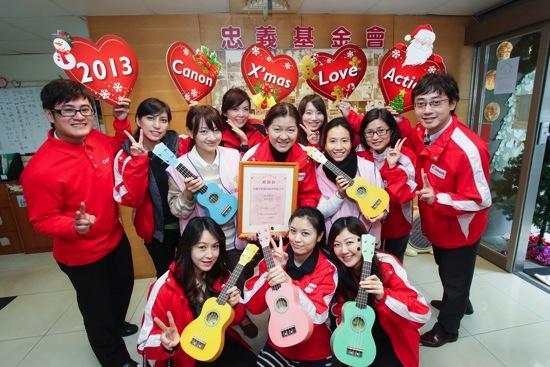20131223圖說一,Canon秉持著企業理念「共生」,從11月中開始帶領企業志工親自走訪台灣北、中、南11家育幼院,傳遞歡樂散播愛。 copy