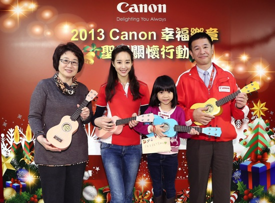 20131223圖說三,Canon總裁鎌田篤(右一)代表Canon致贈烏克麗麗給台北兒童福利中心院童;主任代表院童感謝Canon及企業志工們今日帶來的歡樂時光。 copy