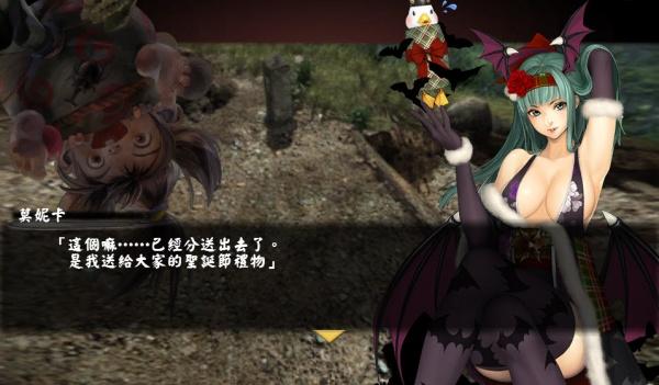 20131225聖誕老人來京都,神秘事件等你探查
