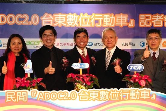 20131225ADOC 2.0